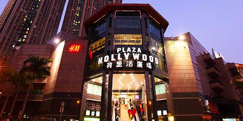 plaza_Hollywood