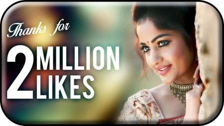 2million-likes